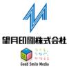 ビジネスパートナー募集 | 望月印刷株式会社 埼玉県さいたま市 総合印刷・WEBサイト制