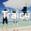 トラベルメディア「Traicy(トライシー)」