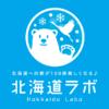 ライター募集 | 北海道ラボ~グルメ・自然・文化まるごと楽しむ北海道旅行ガイド~