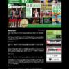 河北スポーツマガジンStandard(スタンダード)宮城/スポーツが地域の絆を強くする!