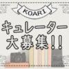 韓国エンタメ・トレンド情報サイトKOARI(コアリ) / コラム