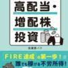 正社員募集・外部スタッフ募集 - 株式会社ぱる出版 株式会社ぱる出版