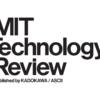 スタッフ募集 | MITテクノロジーレビュー