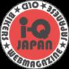 記者・ライター&協力スタッフ募集 | i-Q JAPAN