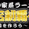 【ライター募集】はまれぽ.comで執筆できる方を募集します![はまれぽ.com]
