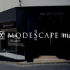 ライター募集中!MODESCAPE.mag - ブランド古着買取/販売のMODESCAPE