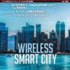 ライター募集 | ビジネスネットワーク.jp