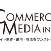 ネットショップ(ECサイト) の求人情報 東京 ※在宅ワーク可 – CommerceMedia