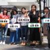 東広島まるひネットのライター紹介!【ライターさん募集中】 | 東広島まるひネット
