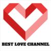 ライターの募集について|BEST LOVE CHANNEL