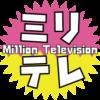 【求人情報/随時募集】パチスロ演者・パチスロライター募集 | ミリテレ