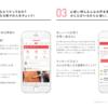 株式会社チニアシCHINIASHI Inc. | 体験価値を提供するデジタルクリエイティブカンパ